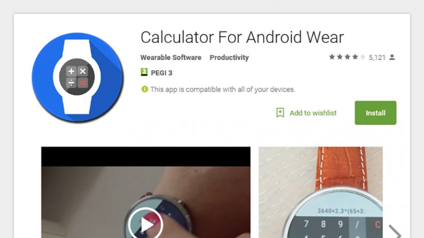 how to close apps on android wear