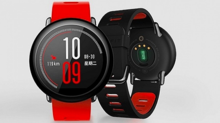 china fitness wearables