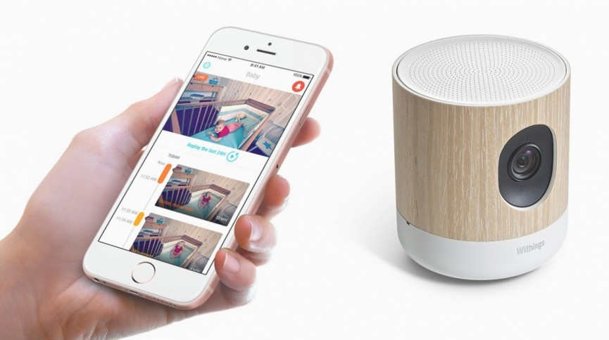 Exciting new smart home tech for 2017