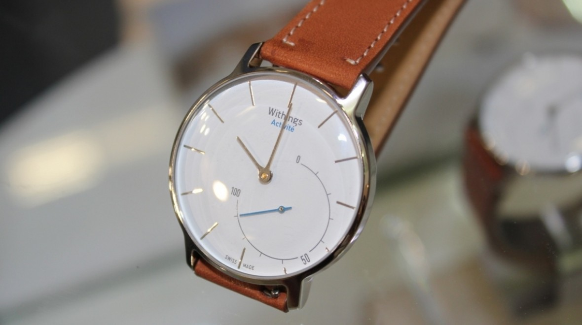 """Withings Activite launch """"within days"""""""