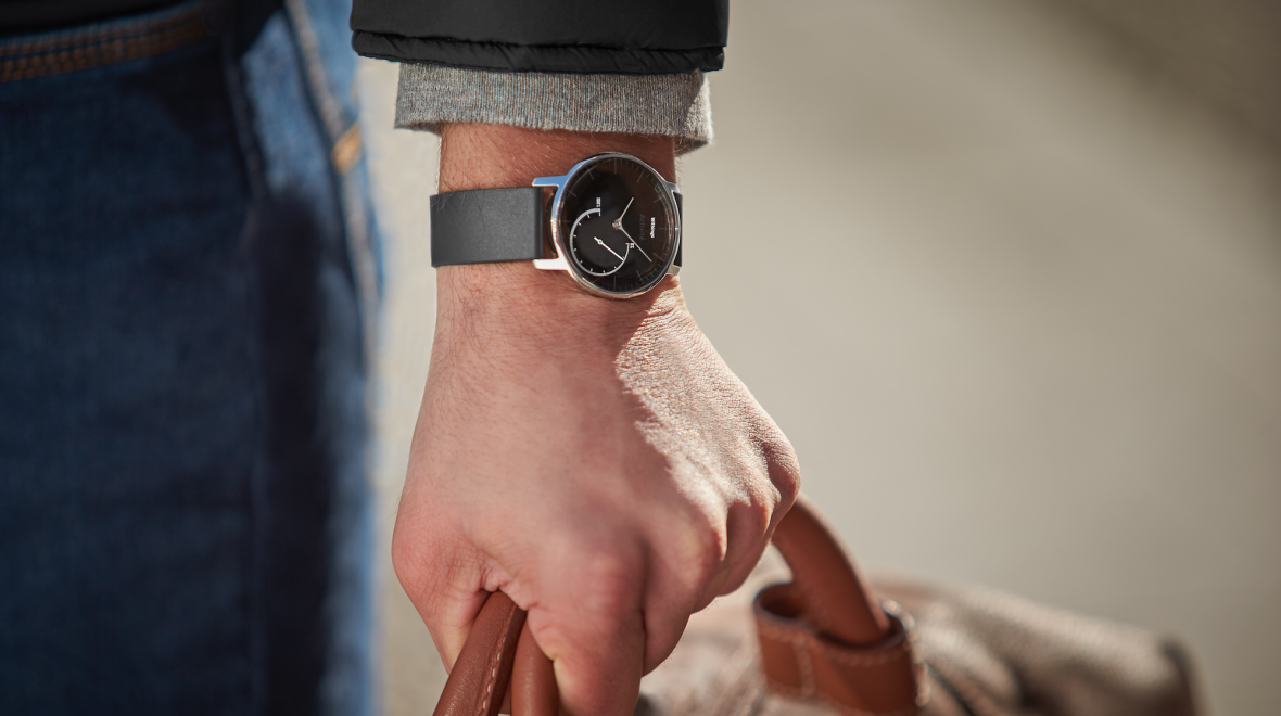 ​Guide to the Withings Activité Steel