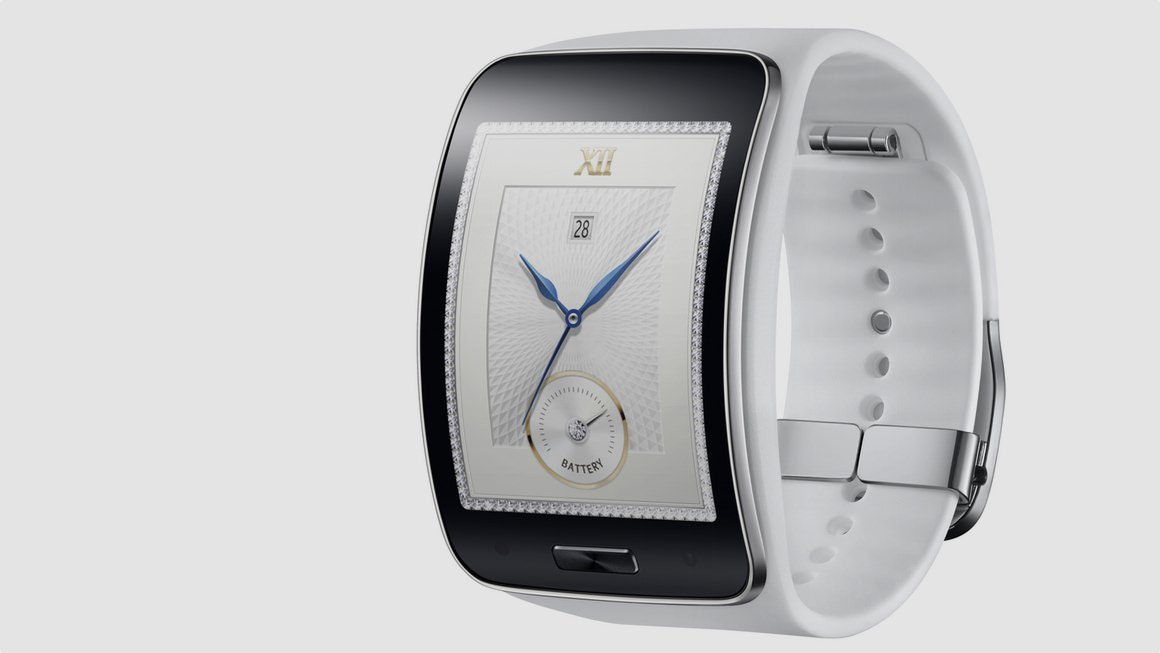 Samsung announces new Gear S watch