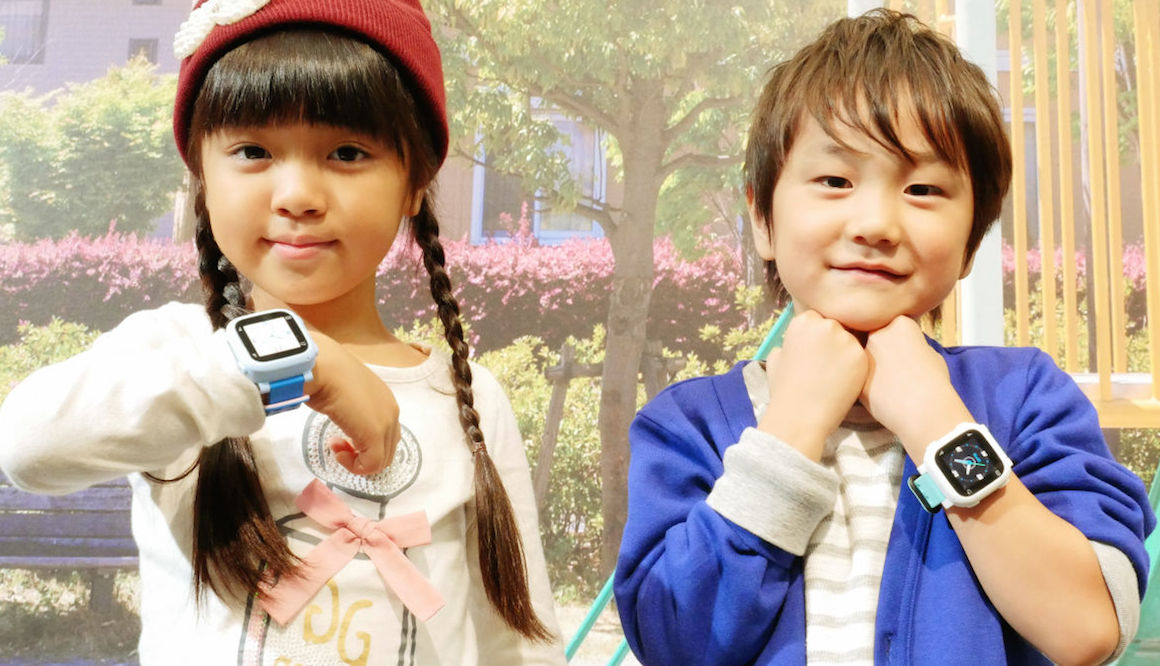 Docomo child tracking wearable launched