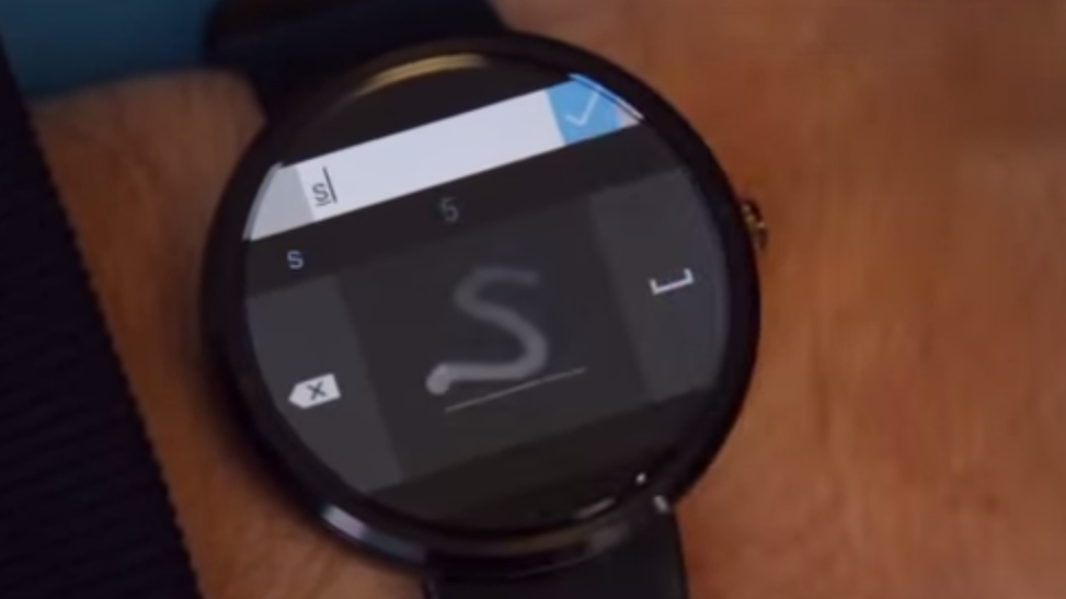 Microsoft Android Wear keyboard available