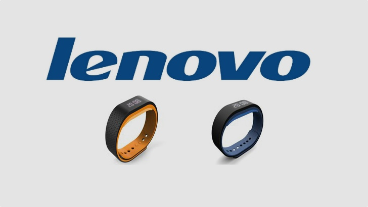 ​Lenovo SmartBand quietly revealed