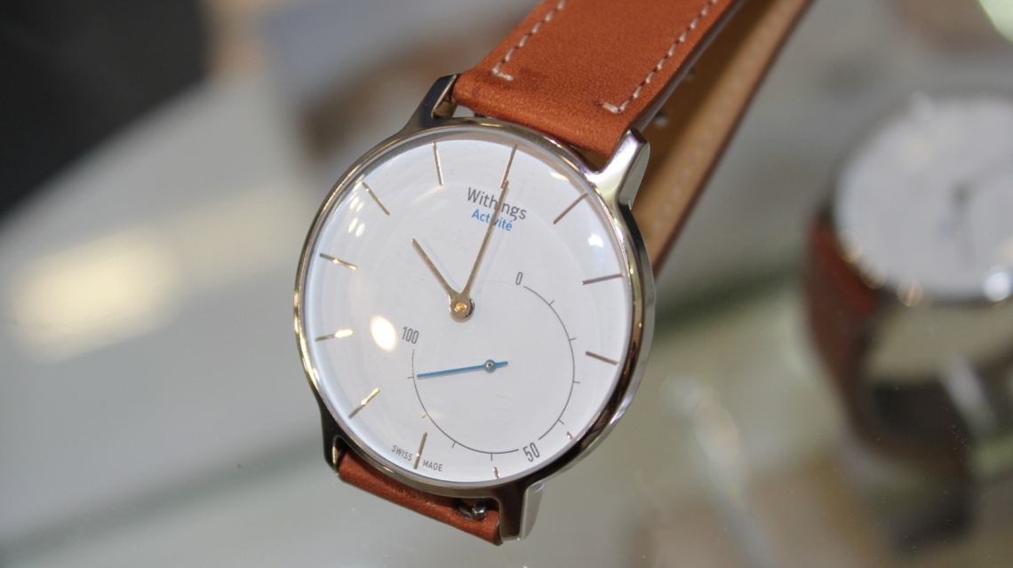 Withings Activité available to pre-order