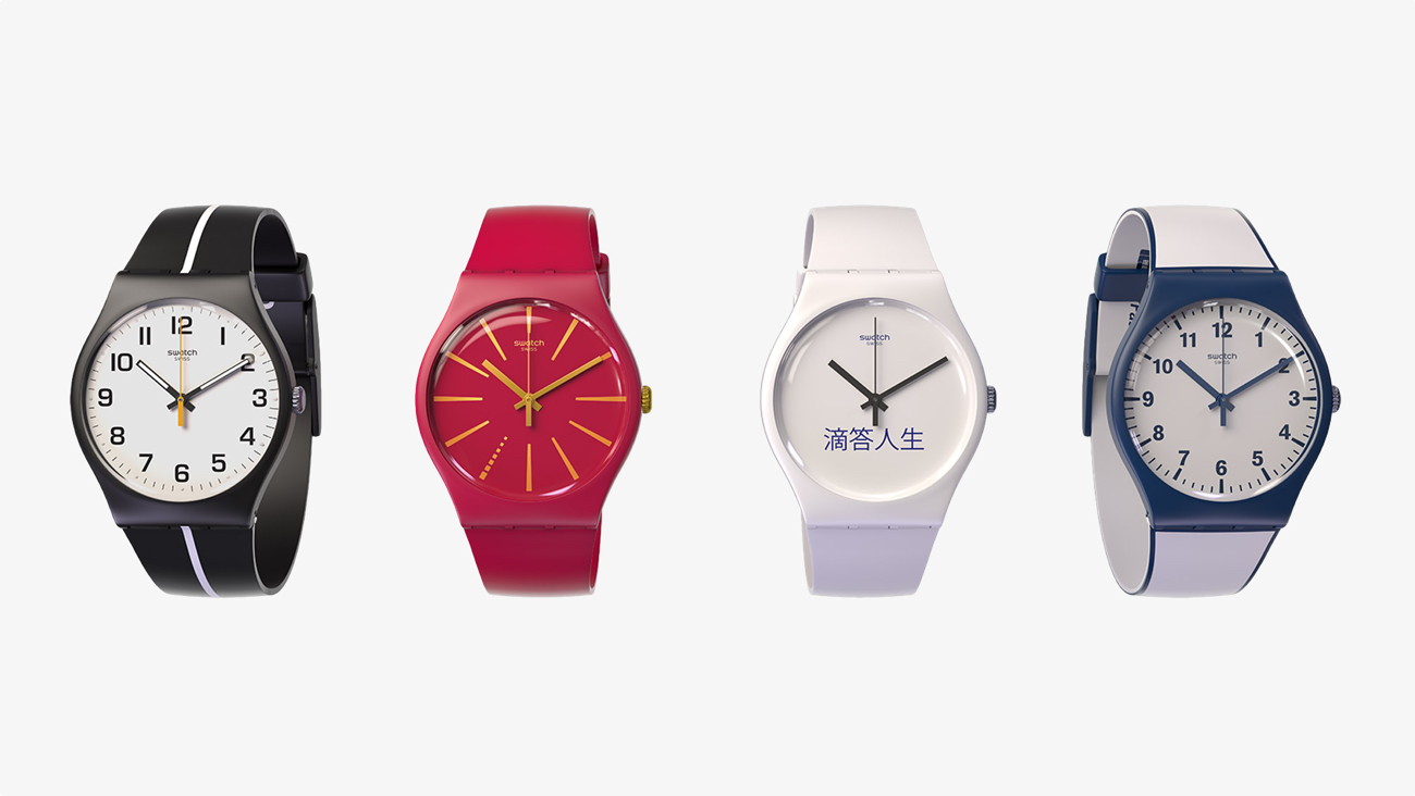 Swatch and Visa's NFC payments watch