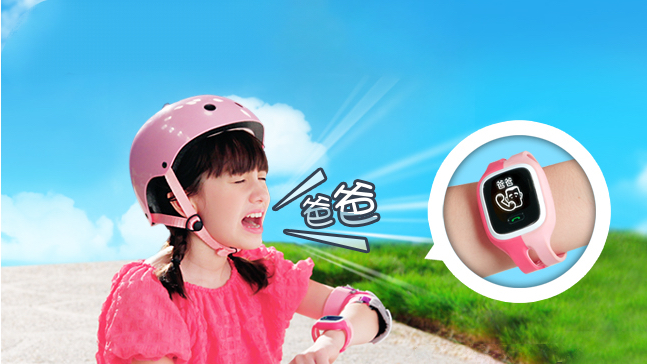 Chinese kids watch sells more than Samsung