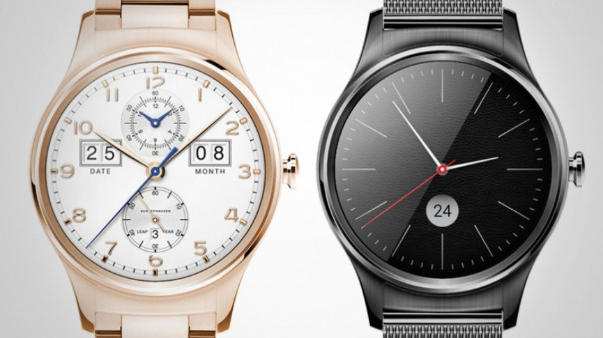 New Haier Watch unveiled at MWC 2016