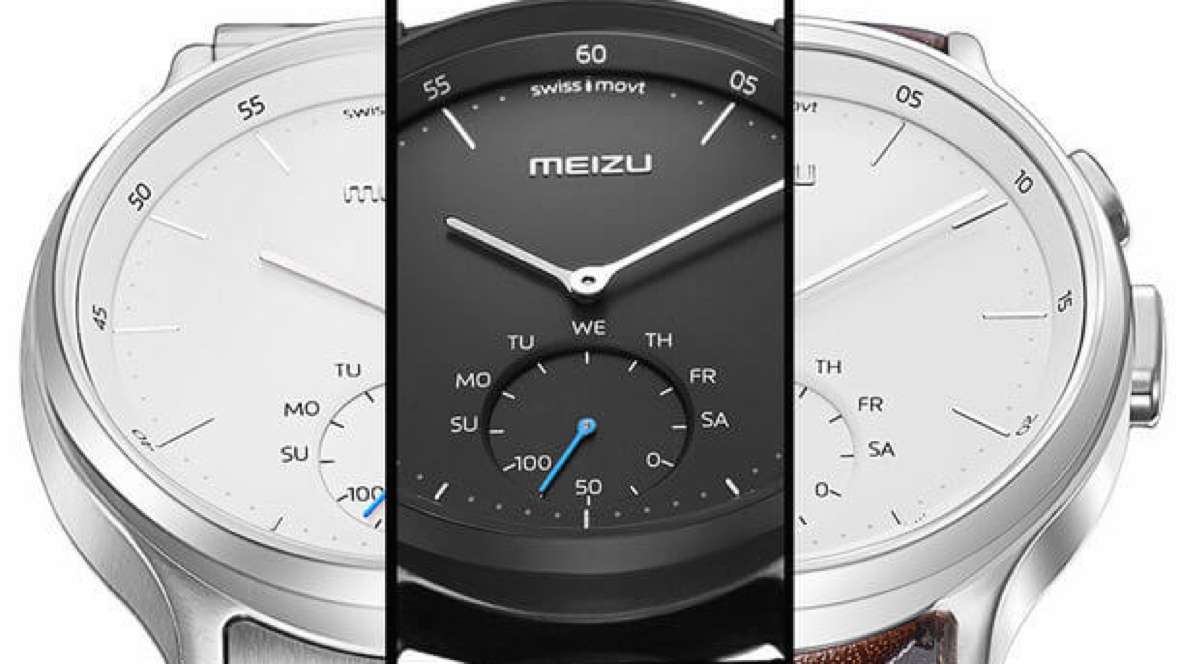 Meizu's first smartwatch hits the scene