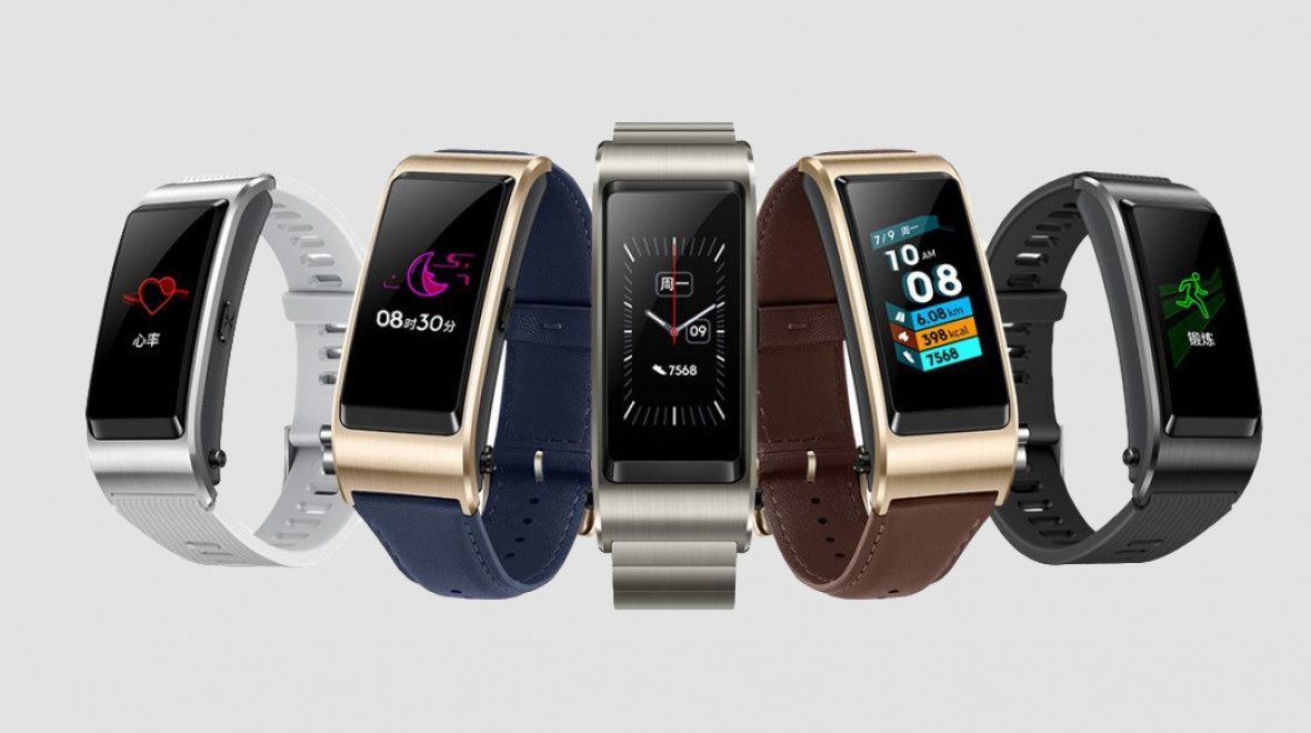 Huawei TalkBand B5 official details revealed