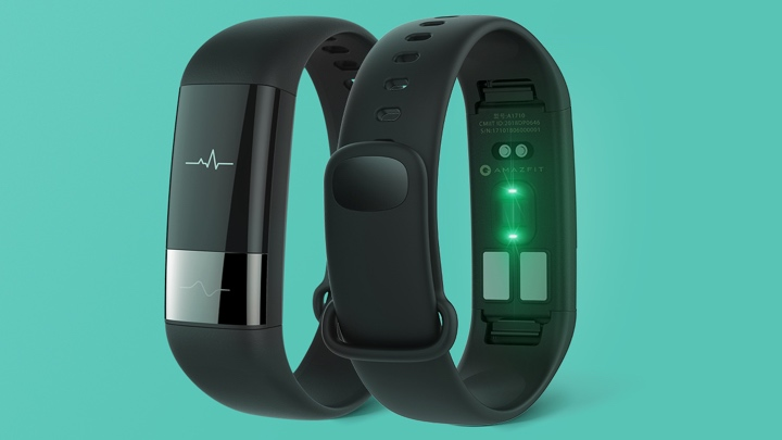 Amazfit S Health Band 1s Can Detect Atrial Fibrillation