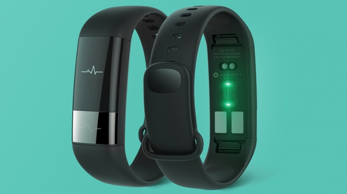 Amazfit Health Band 1S detects heart issues
