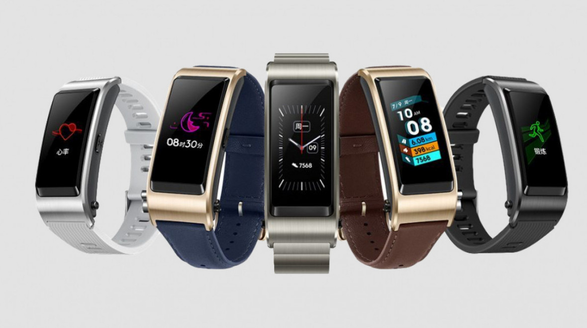 Huawei Terra fitness tracker is coming
