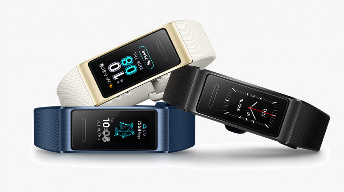 Huawei Band 3 Pro unveiled