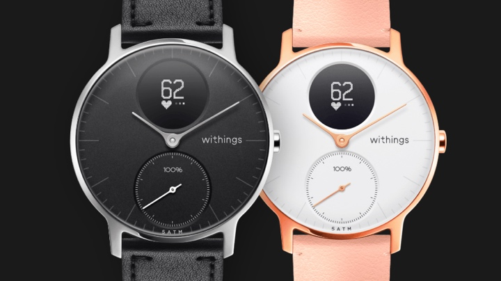Withings' Steel HR gets smarter