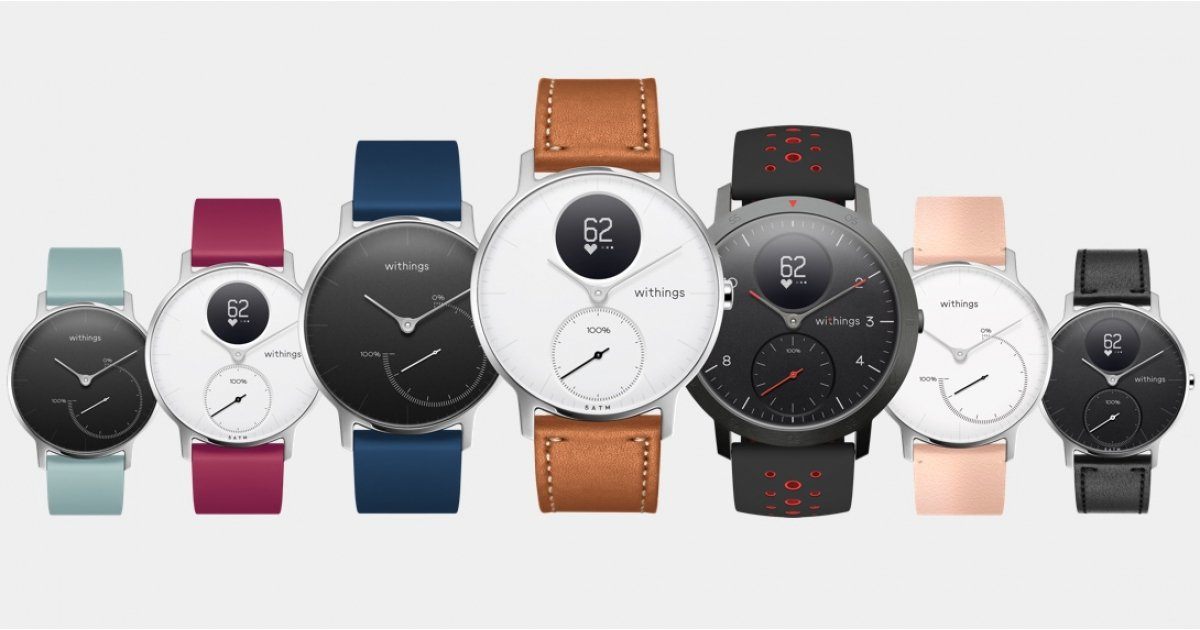 Withings Black Friday deals - big savings across the board