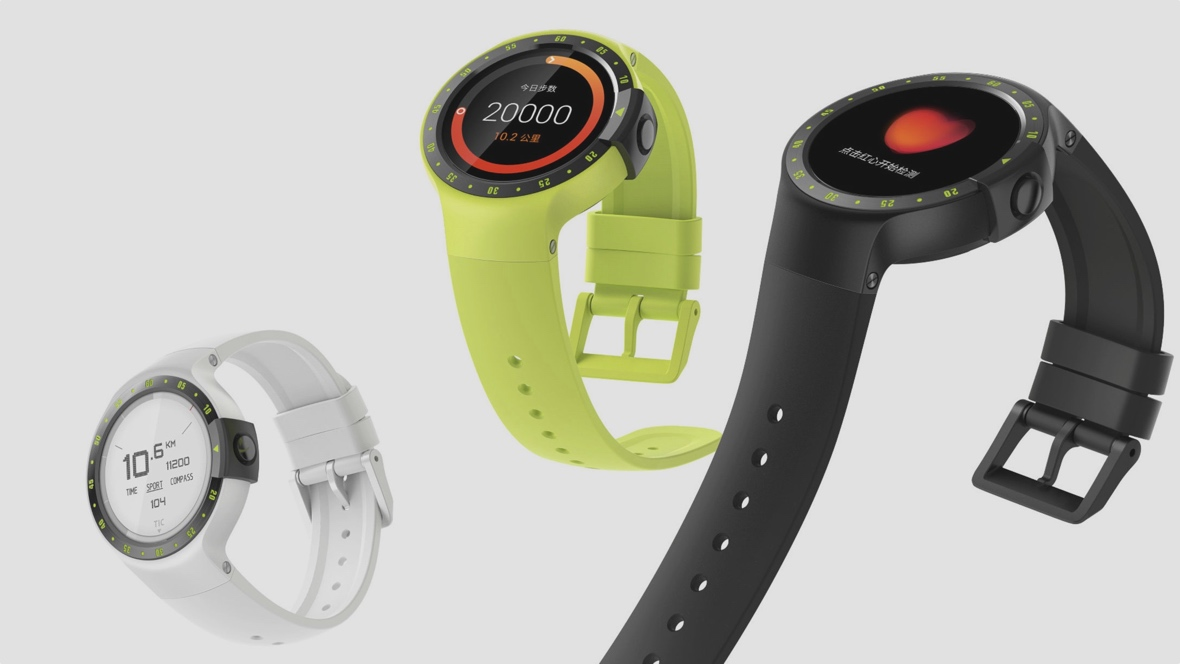 Ticwatch deals galore for Christmas