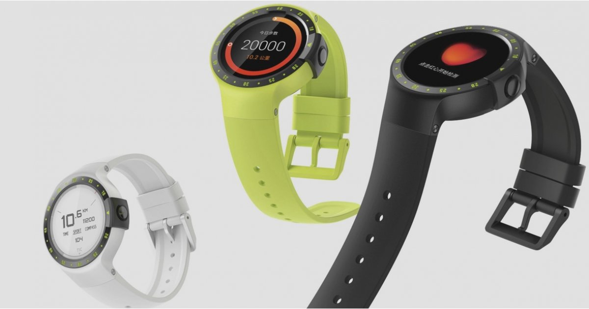 There's TicWatch deals galore in the countdown to Christmas