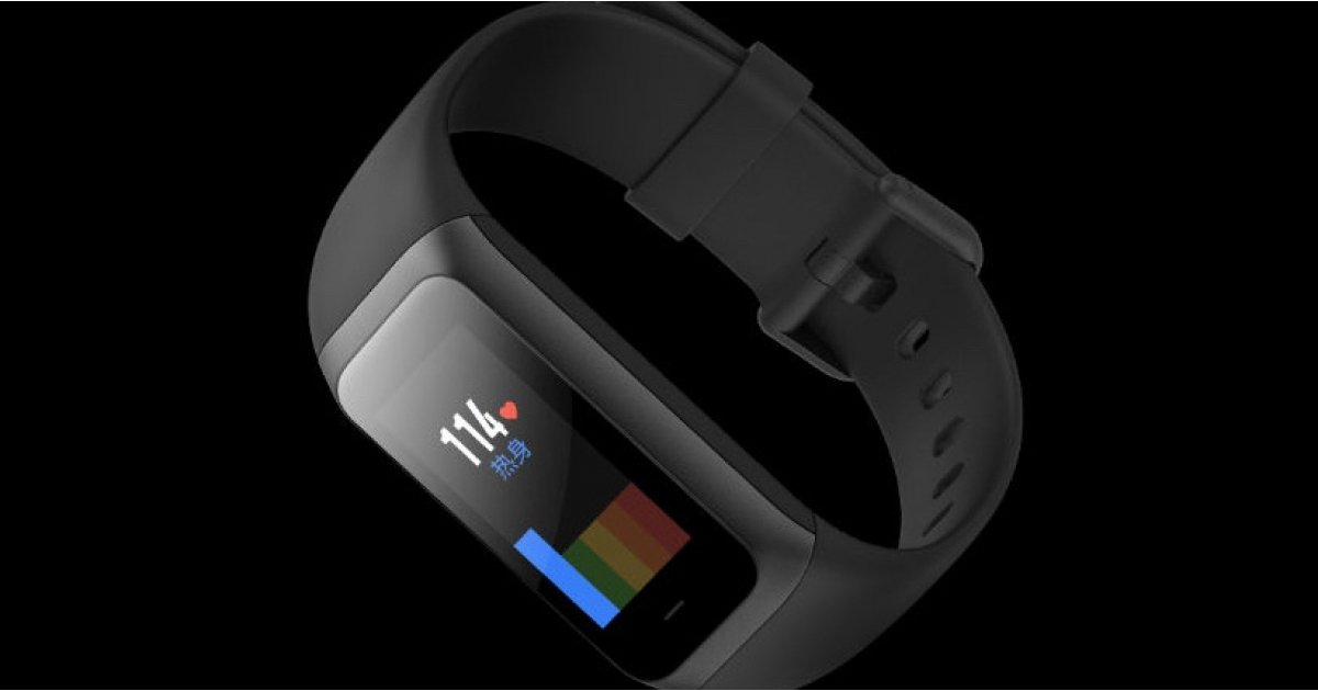 And finally: Amazfit Cor 2 comes packing big battery life - and more stories of the week