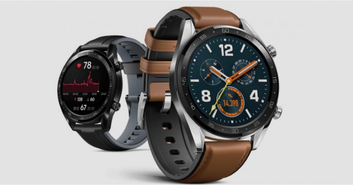 Huawei Watch GT for £140 in Amazon's Spring Sale is a bit of a steal