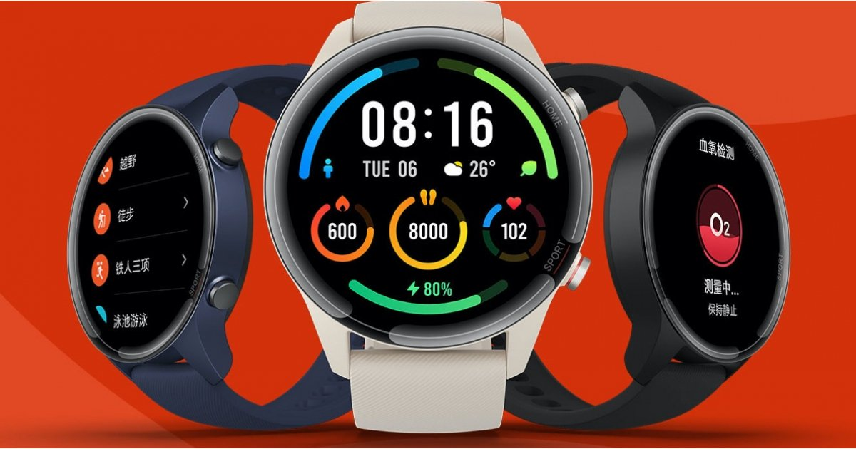 Xiaomi Mi Watch Color Sports Edition The Budget Smartwatch We Ve Been Waiting For