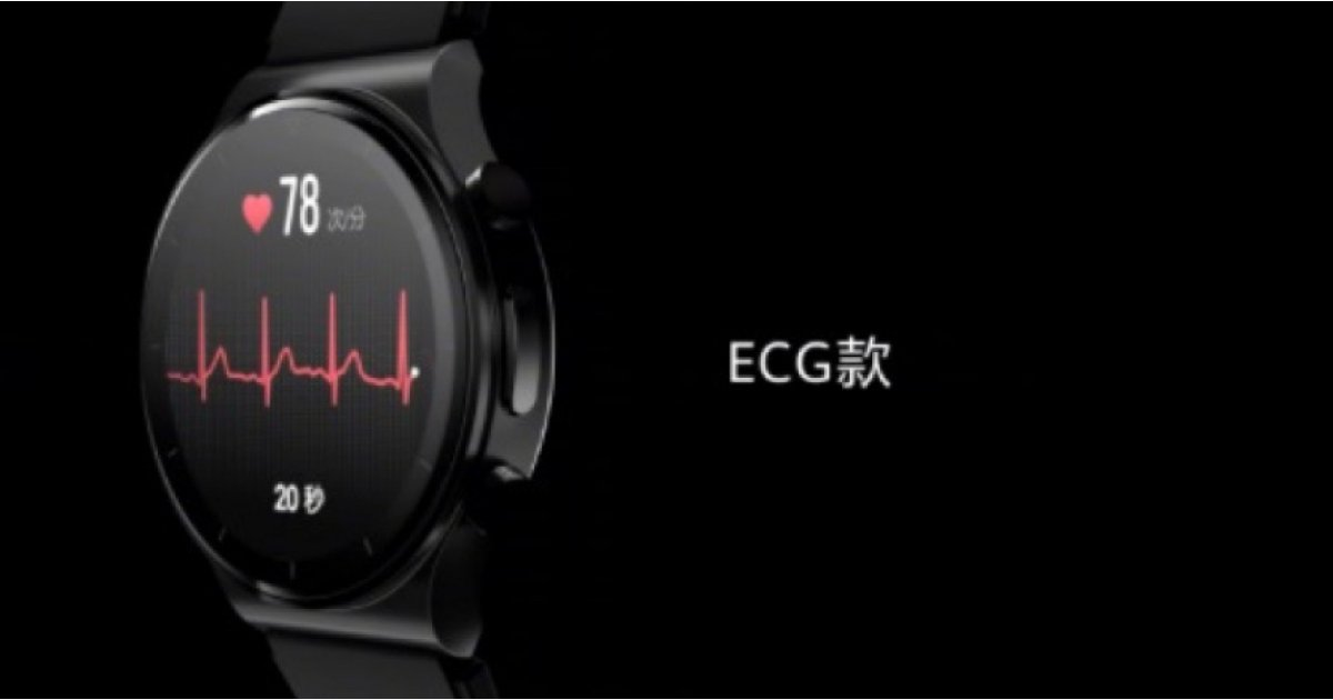 Huawei Watch GT2 Pro adds ECG to the mix – Wareable