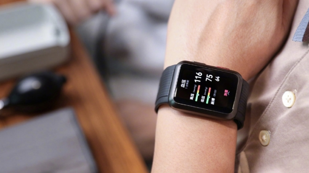 Huawei approval for blood pressure watch