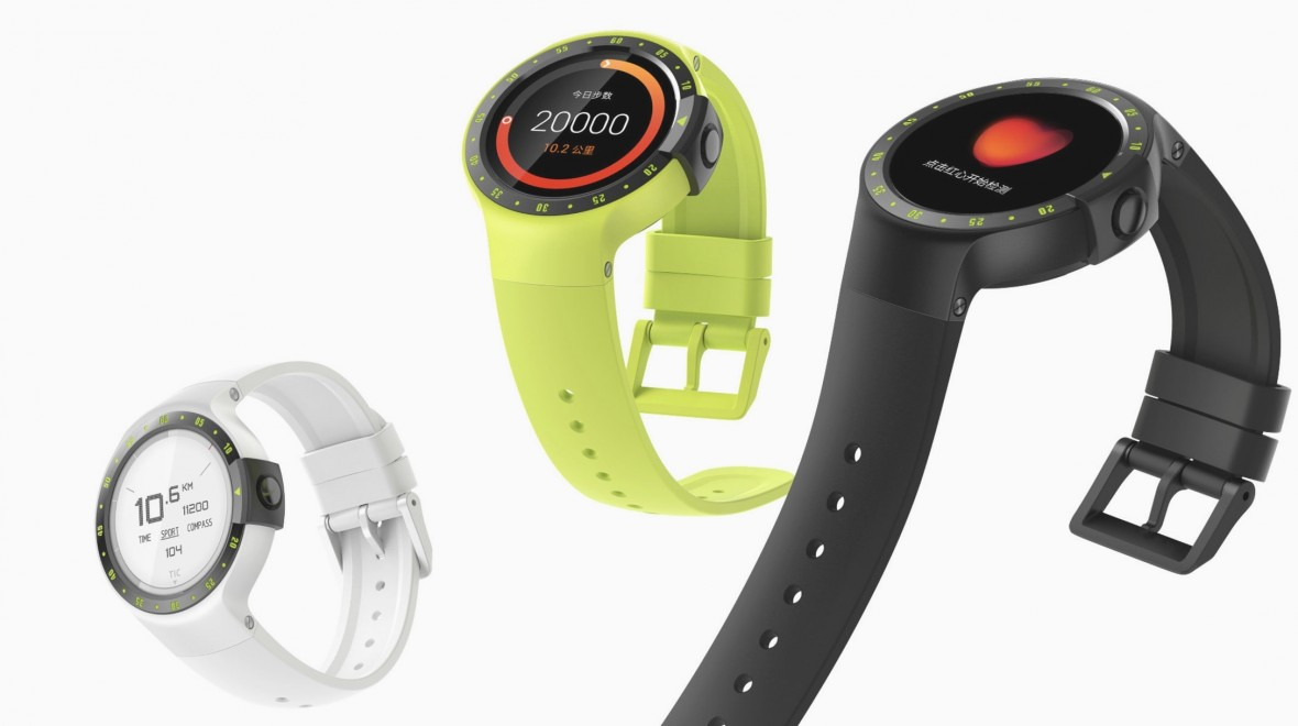 Ticwatch S: Your need to know