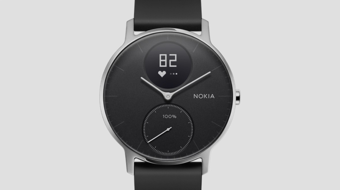 Nokia Steel HR hybrid is landing in December