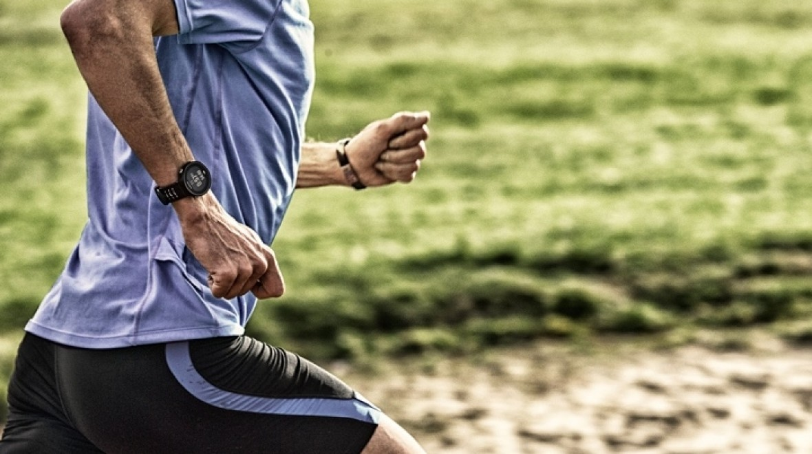 Garmin Forerunner essential guide