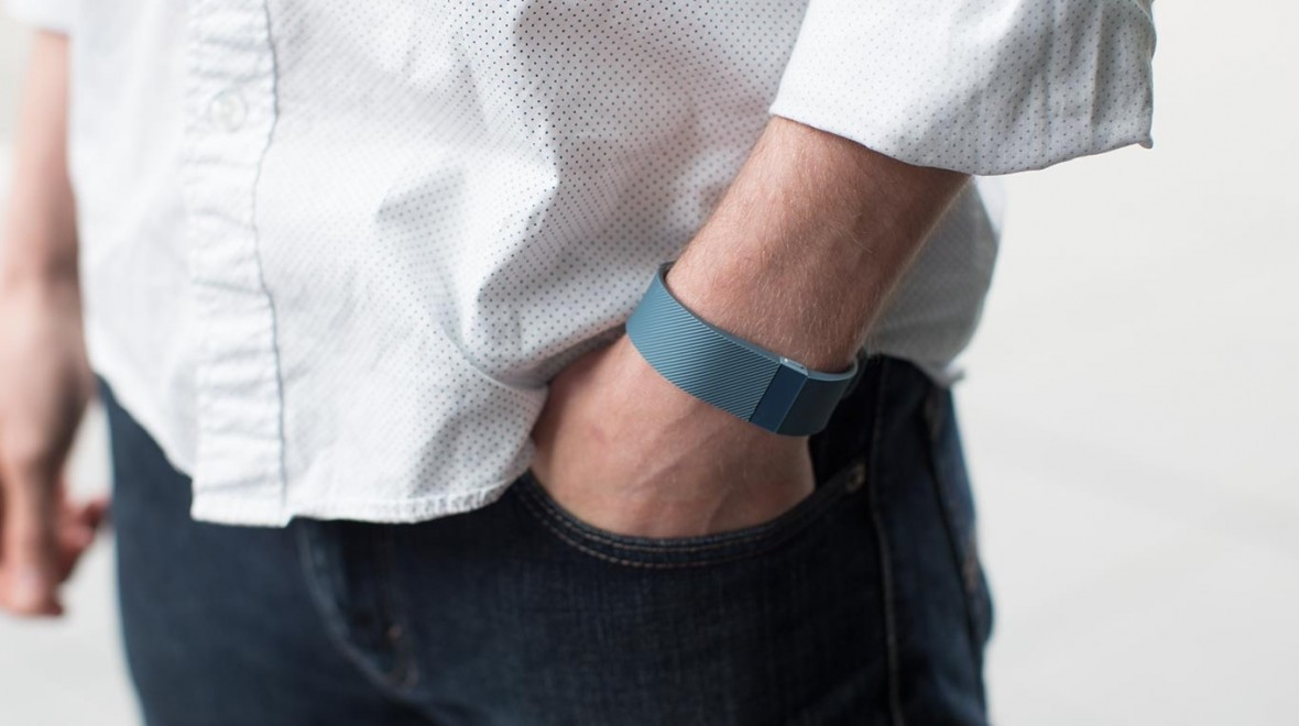 Insurance firm offers Fitbit discounts