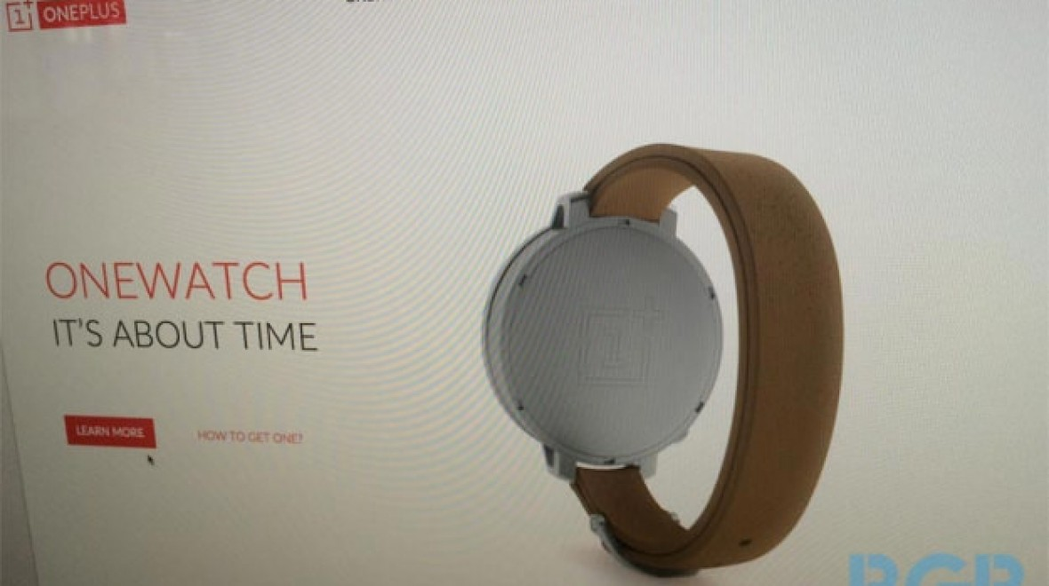 Leaked OnePlus watch looks like Moto 360