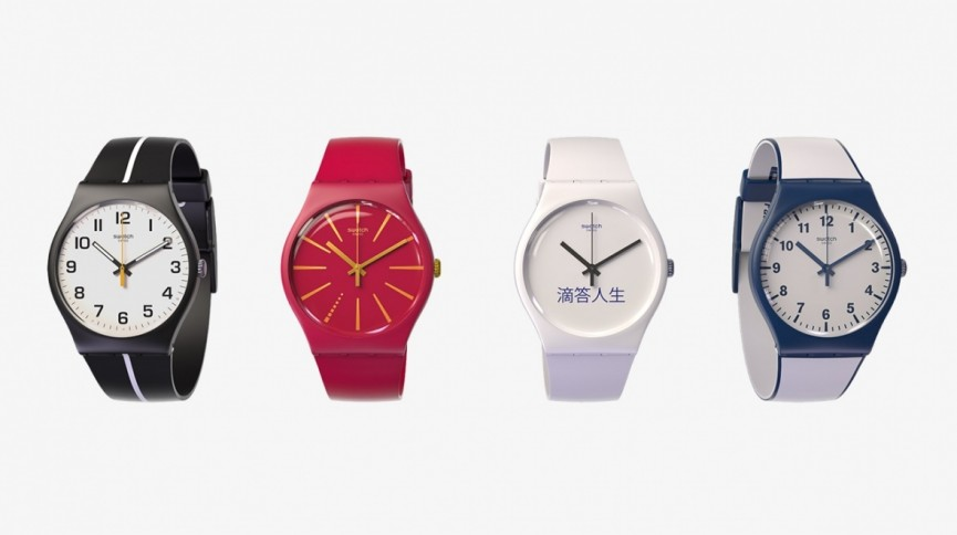 It's not too late Swatch, you can still make a great smartwatch