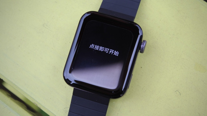 Xiaomi Mi Watch first impressions: We get our hands on the upcoming smartwatch