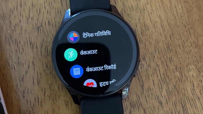 OnePlus Watch review: debut watch badly misses the mark